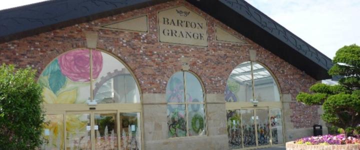 Barton Grange 2019
